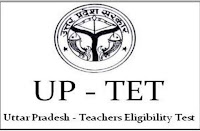 Previous year paper of UPTET