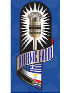 Hellenic Radio South Africa Live Online