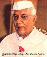 பாரதம் ஆண்ட பாரதப் பிரதமர்கள் - Prime Minister of India.