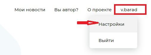 форма подписки на follow.it