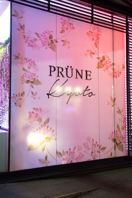 kyotobyprune, prune, kyoto, juana farrell, July Latorre, moda, fashion, carteras, accesorios, billeteras, zapatillas, complementos, eventos, events