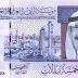 اخر تحديث لسعر صرف الريال السعودي اليوم الاثنين 20 فبراير 2017 في الاسواق العربية