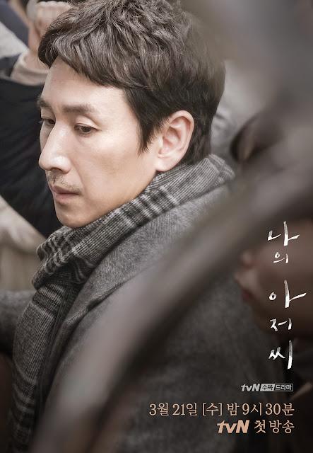 韓劇-我的大叔-線上看-戲劇簡介-人物介紹-tvN