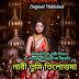 নারী তুমি তিলোত্তমা - International Women's Day special Story - নারী দিবসের বিশেষ গল্প - Bengali Story