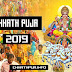 Chhath Puja 2019: Date, Shubh Muhurt and Timing of  Chath Puja | छठ पूजा 2019 की तिथि, शुभ मुहूर्त और समय