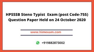 HPSSSB Steno Typist  Exam (post Code-755) Question Paper Held on 24 October 2020