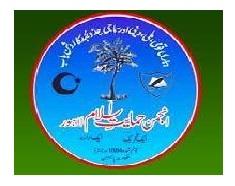 Latest  Lecturer Jobs in Anjuman Himayat E Islam 2021