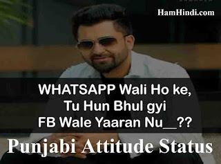Latest Punjabi Attitude Status For Facebook