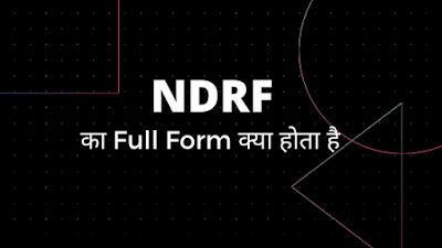 NDRF KA full form kya hota hai