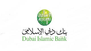 Dubai Islamic Bank Jobs 2021 in Pakistan