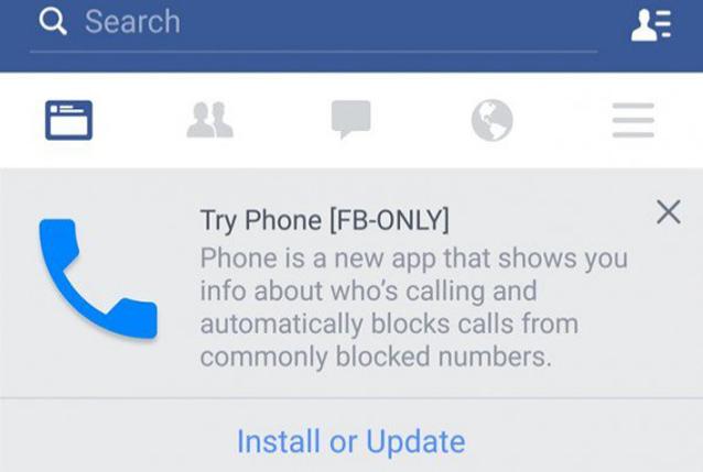 تطبيق Facebook جديد للكشف عن هوية المتصل وميزات أخرى