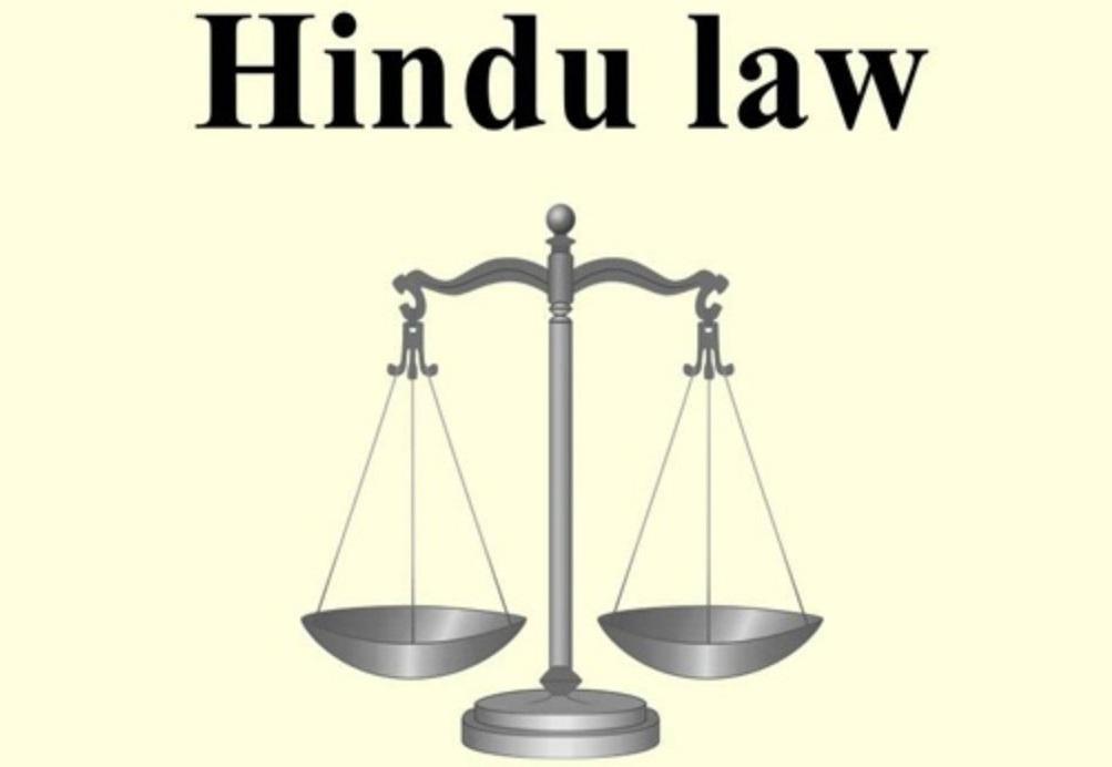 ' హిందూ ధర్మ రక్షణ చట్టాలు ' - Hindu Acts