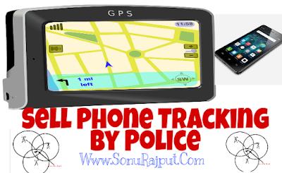 Police Sell Phone ko Track Kaise karti hai