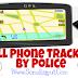 Police Sell Phone को कैसे Track करती है !
