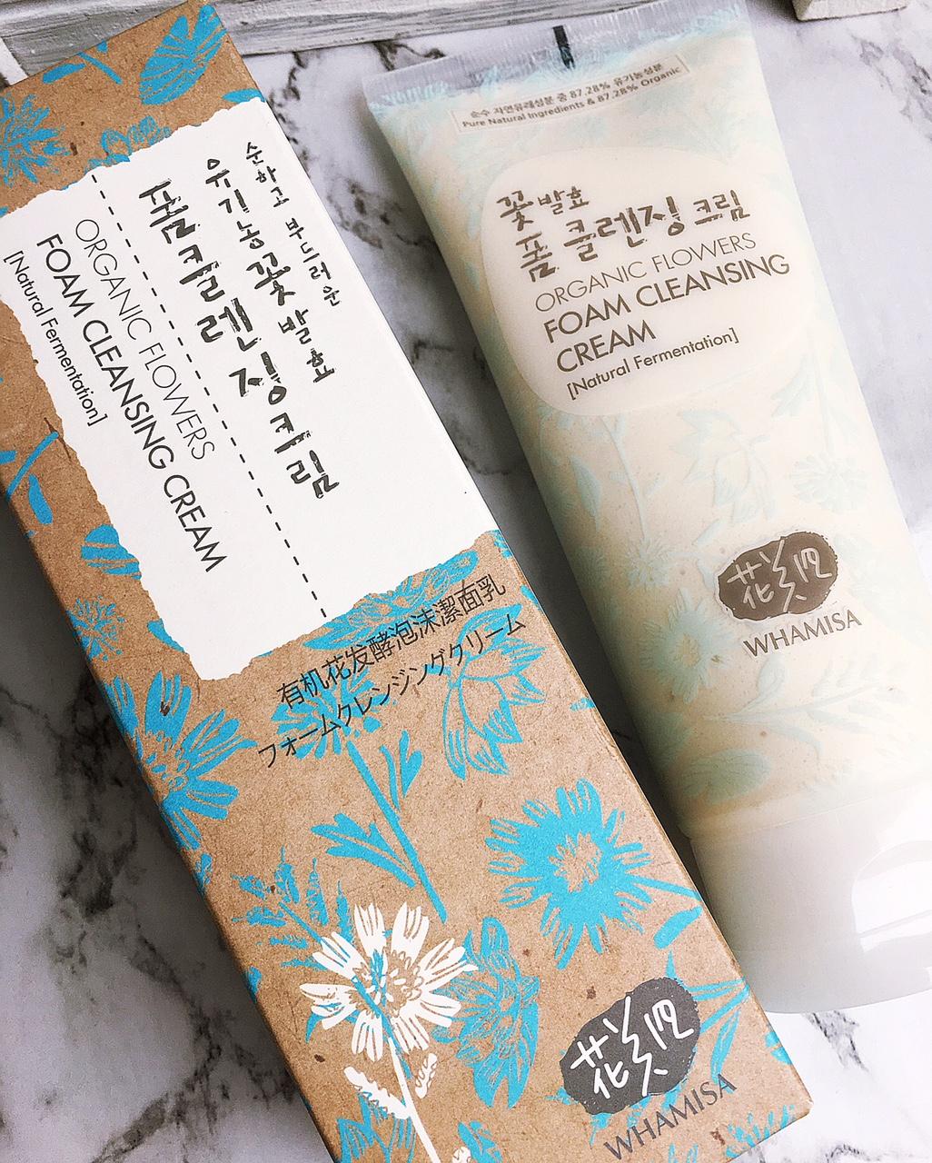Whamisa I Cosm Tica Coreana De Alta Gama Melup Beauty Blog