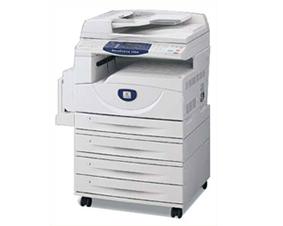 mesin fotocopy fuji xerox murah 2020