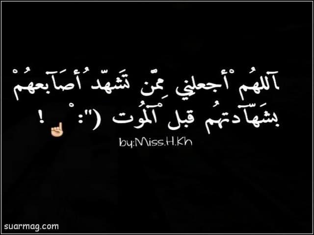 بوستات حزينه مكتوب عليها 18   Sad written posts 18