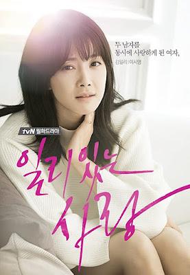 Valid Love (Korean Series)