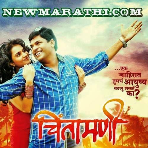 Hindi movie mp3 dj song a to z