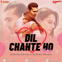 Dil-Chathe-Ho-Remix.jpg