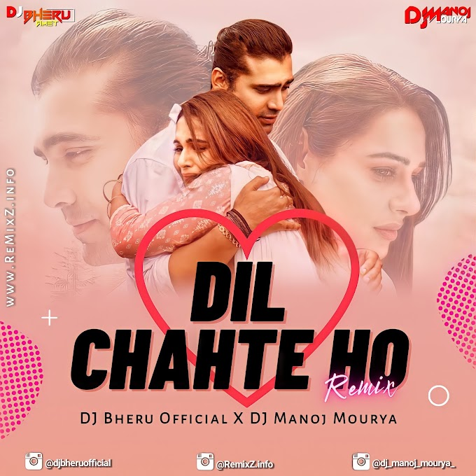 Dil Chathe Ho - Jubin Nautiyal (Remix) DJ Bheru Official X DJ Manoj Mourya