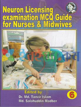 neuron nursing book online order link, neuron nursing book details,neuron nursing book,neuron nursing book pdf download link