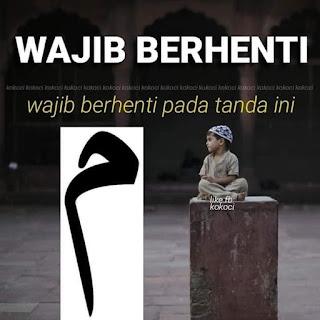 Wordless| Tanda Wakaf Dalam Al-Quran