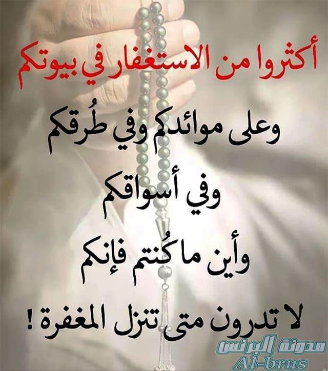 تحميل خلفيات واتس اب اسلامية (2)