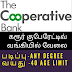 Karur Cooperative Bank Jobs 2020 | 41 Posts