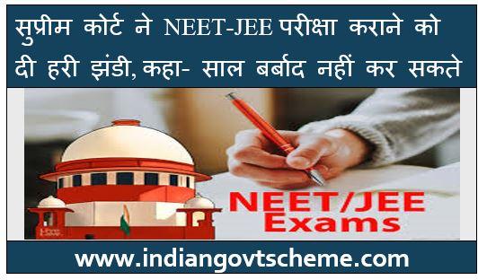NEET-JEE exam