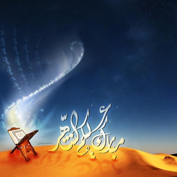 Momen terbaik saat Ramadan