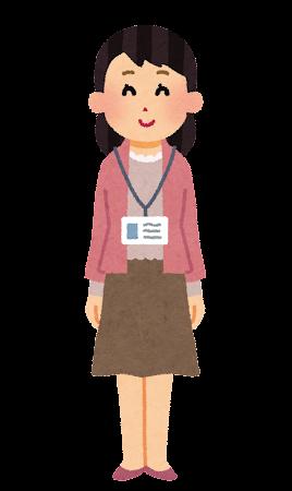 私服の従業員のイラスト(女性)