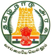 TNRD Tiruvannamalai Recruitment 2021| Apply for Record Clerk Jobs
