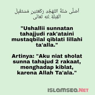 Niat sholat Tahajud  islamsea