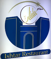 The Ishtar restaurant is located on the 4th floor of the Babylon Terminal at the Baghdad International Airport