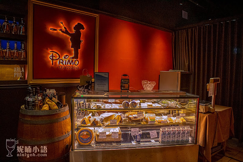 【大直餐酒館】Trattoria di Primo。比義大利還義大利的窯烤披薩