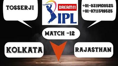 Rajasthan vs Kolkata IPL 2020 12th match
