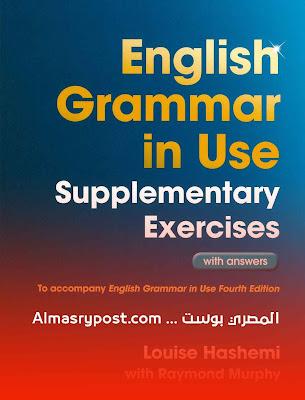 أفضل كتاب تعلم اللغة الإنجليزية pdf