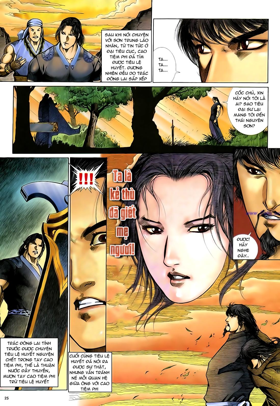 Anh hùng vô lệ Chap 29 trang 26