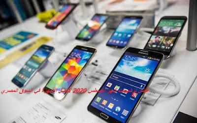 افضل ترشيحات شهر يونيو 2020 لأفضل الأجهزة في السوق المصري