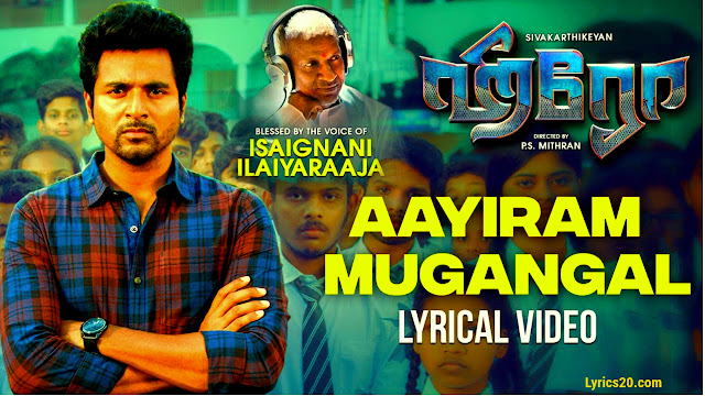 Aayiram Mugangal Lyrics - Hero New Tamil Movie