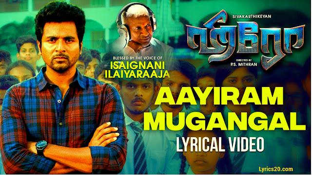 Aayiram Mugangal Lyrics - Hero New Tamil Movie