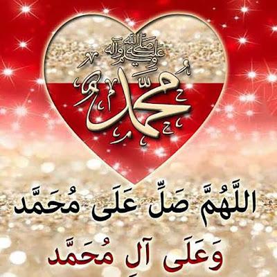 صور اللهم صلي على محمد وعلى آل محمد