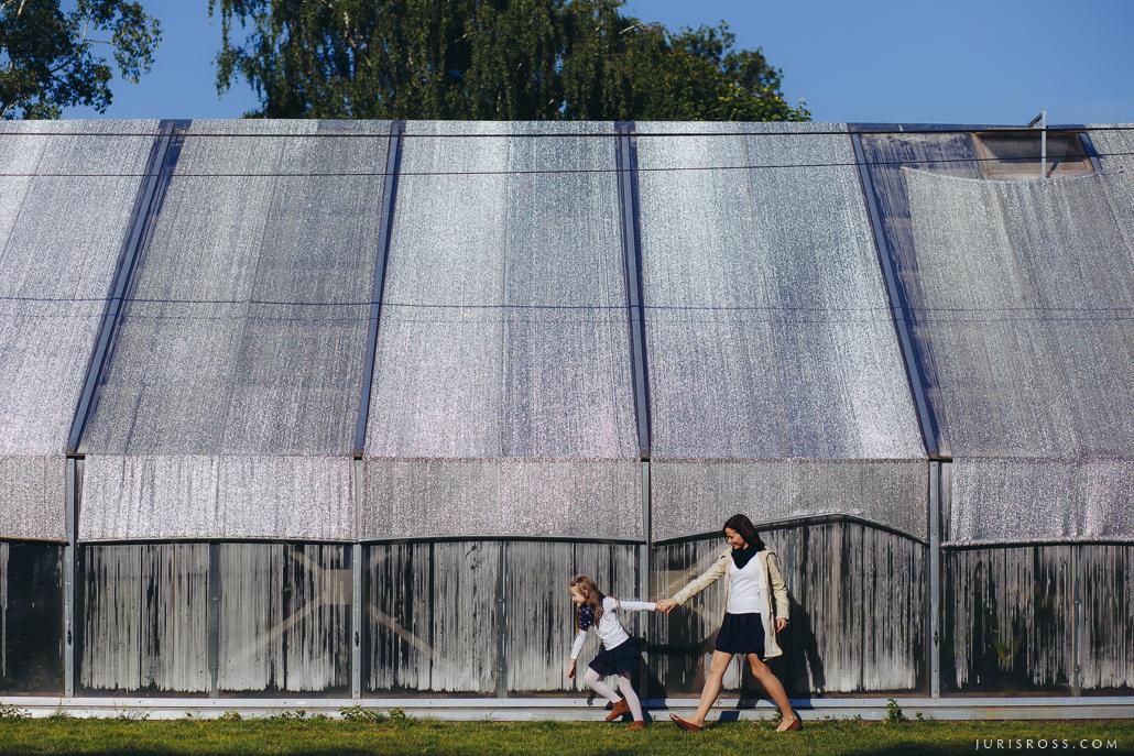 botāniskā dārza siltumnīca
