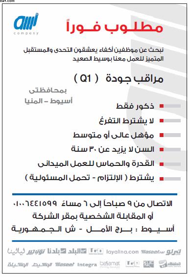 gov-jobs-16-07-28-12-31-36