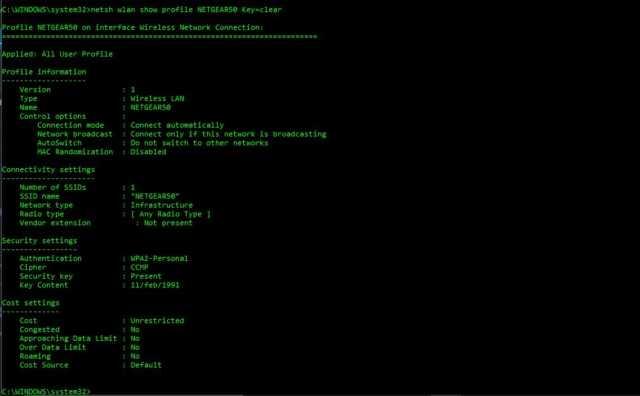 تنفيذ اوامر عرض كلمة السر لشبكة الواي فاي