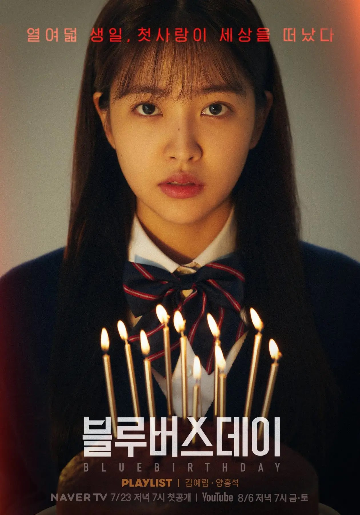 Peek at The Appearance of Red Velvet's Yeri and PENTAGON's Hongseok on The Web Drama 'Blue Birthday'