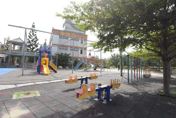 崙雅國小五項體育設施啟用 打造優質教學環境