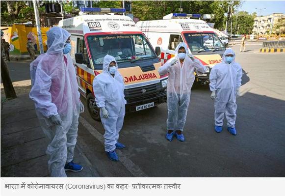 देश में 33 हजार पार हुई कोरोनावायरस मरीजों की संख्या