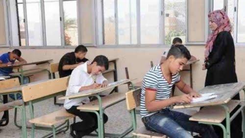 التربية :اعلان نتائج امتحانات السادس الابتدائي بعد 10 ايام من انتهائها